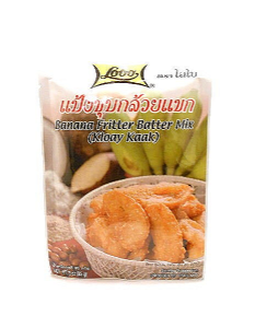 Banana Fritter Batter Mix by Lobo | Buy Online at the Asian Cookshop